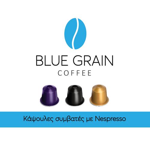 Κάψουλες συμβατές με Nespresso